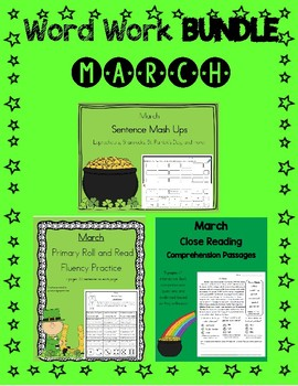 Daily 5 Word Work and Reading BUNDLE:  March