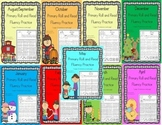 Daily 5 Word Work and Reading Roll and Read Fluency **BUNDLE FOR THE WHOLE YEAR!