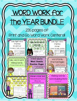 Daily 5 Word Work for the YEAR BUNDLE!  235 pages of different activities