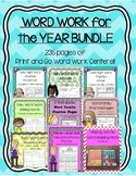 Daily 5 Word Work for the YEAR BUNDLE!  235 pages of diffe