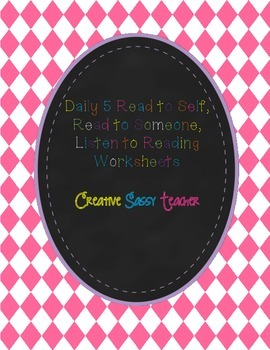 Daily 5 Worksheets
