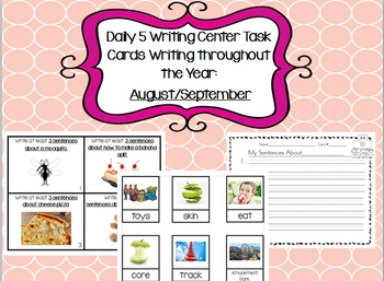 Daily 5 Writing Center Task Cards:  August/September Edition