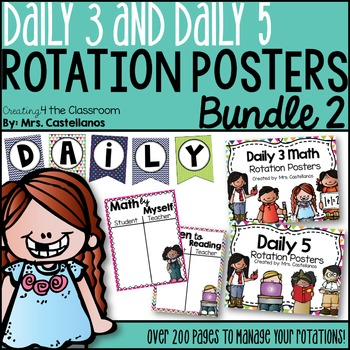 Daily 5 and Daily 3 Rotation Posters Bundle 2!!!