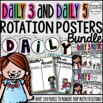 Daily 5 and Daily 3 Rotation Posters Bundle-Grey and Brigh