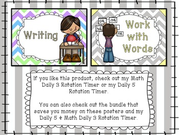 Daily 5 and Math Daily 3 Poster Set
