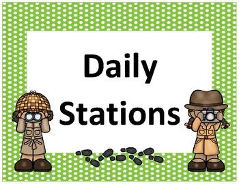 Daily 5 display~ Green Polka Dot Detective