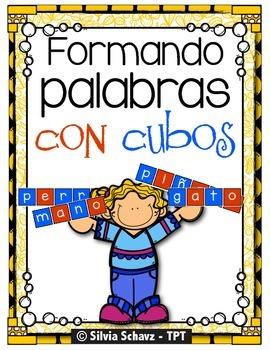 Trabajando con palabras - Formando palabras con cubos