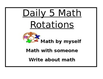 Daily 5 math rotations