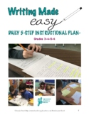 Daily Five-step Writing Instruction Plan