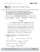 Daily 6-Trait Writing BUNDLE, Grade 5, Unit 5 VOICE, Weeks 1-5