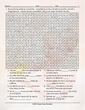 Daily Activities Spanish Word Search Worksheet