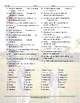 Daily Activities Word Spiral Spanish Worksheet