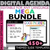 Daily Agenda Google Slides BUNDLE with Summer