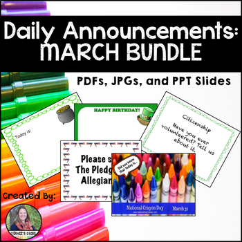 Daily Announcements MARCH Bundle