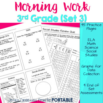 Morning Work: Third Grade Set 3 (ELA, Math, Science, Social Studies)