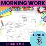 3rd Grade Morning Work - Quarter 3  (ELA, Math, Science, and Social Studies)