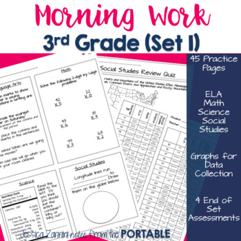 Morning Work: Third Grade Set 1 - (ELA, Math, Science, and Social Studies)