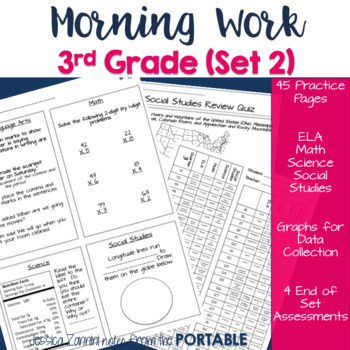 3rd Grade Morning Work - Quarter 2  (ELA, Math, Science, and Social Studies)