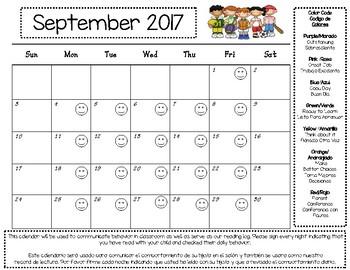 Daily Behavior Calendar