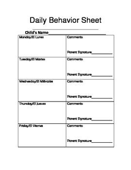 daily behavior sheet by adventures in pre k teachers pay teachers