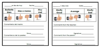 Daily Behavior Tracker (Parent & Teacher) Communication (English ...