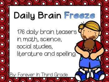 Brain Teasers - Full Year