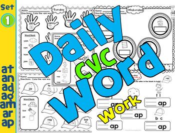 Daily CVC Word Work Short A