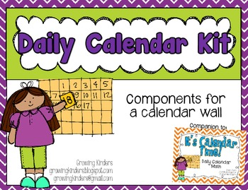 Daily Calendar Kit {Purple and Green}