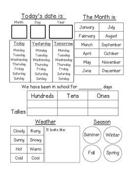Daily Calendar Page **FREEBIE**