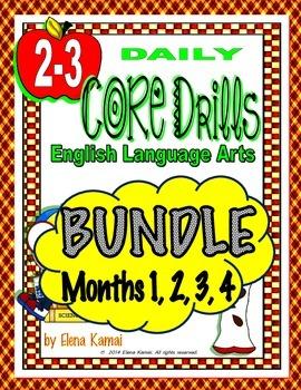 Daily Common Core Drills BUNDLE~ Months 1, 2, 3, & 4 {Gr. 2-3 ELA Worksheets}