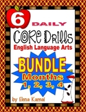 Daily Common Core Drills BUNDLE~ Months 1, 2, 3, & 4 {Gr. 6 ELA Worksheets}