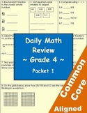 Daily Common Core Math Review Sheets - 4th Grade - Packet 1