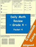Daily Common Core Math Review Sheets - 4th Grade - Packet 4