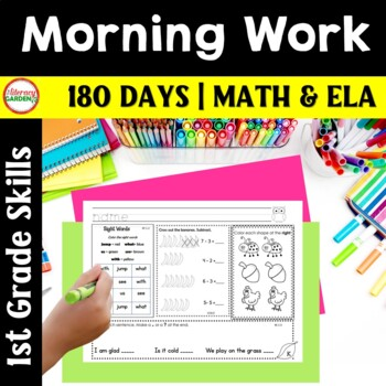 MORNING WORK - 1st Grade {Daily Common Core & More} - FULL YEAR