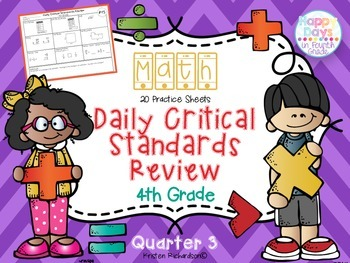 Daily Critical Math Reviews {4th/5th Grades}