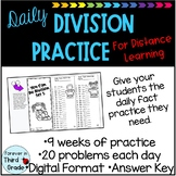 Daily Division Facts - Distance Learning