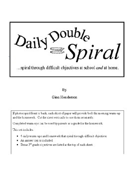 Daily Double Spiral to STAAR  (Math Grade 3)