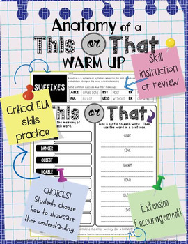 Daily ELA Warm-Ups: Set 6 – 20 This or That Bell Ringers:  Choice & Fun!