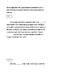 FSA ELA Test Daily Grammar Editing Tasks Practice Days 6-10