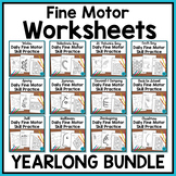 Fine Motor Worksheets Yearlong BUNDLE for Special Education and Autism