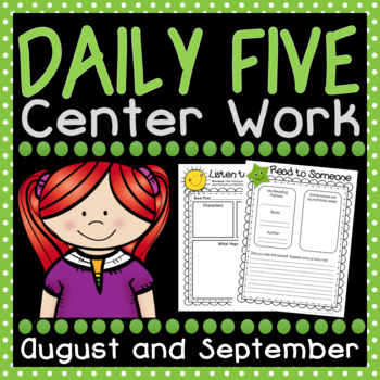 Daily Five Center Work - August and September Bundle