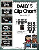 Center Clip Chart {wood}