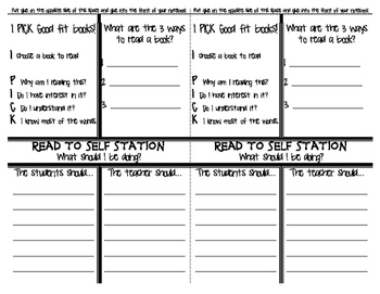 Daily Five Interactive Notebook Pages