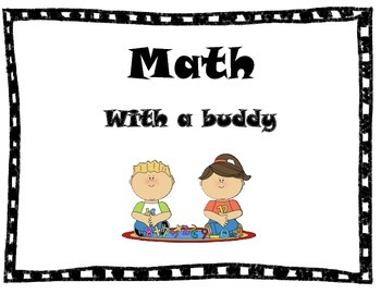 Daily Five- Math Posters
