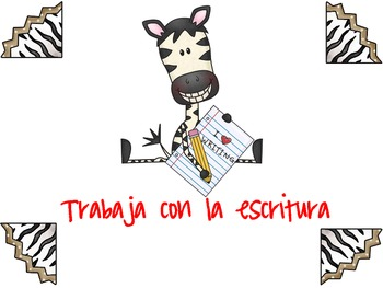 Daily Five Posters in SPANISH with a Safari Theme