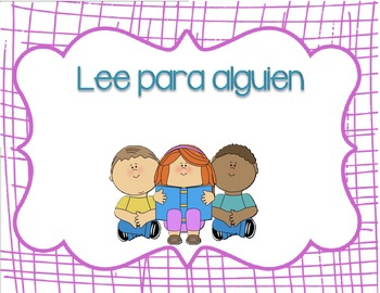Daily Five Posters in Spanish