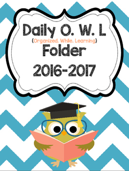 Owl and Chevron Daily Folder 2016-2017