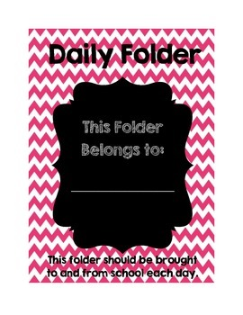 Daily Folder Cover Sheets Chevron and Chalkboard Themed
