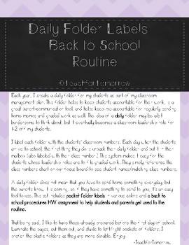Daily Folder Labels + Back to School Routines Homework