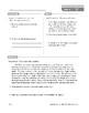 Daily Fundamentals Cross-Curricular Bundle, Grade 3, Weeks 25–30